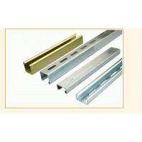 供应热镀锌C型钢,实力的C型钢生产厂家