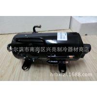 销售原装蓝海压缩机QHD-30K,蓝海卧式压缩机,黑龙江制冷配件