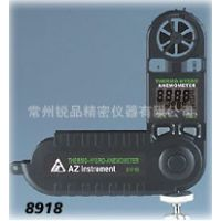 AZ8918迷你型风速/风温/湿度计