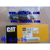 广州锋芒机械卡特E320B E320C旋转电磁阀121-1491