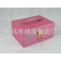 塑胶盒 厂家直销 戒指盒 吊坠盒 耳环盒 饰品专用盒 高档礼盒批发