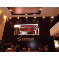 深圳维也纳酒店室外LED电子屏 室外电子屏案例