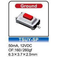 轻触开关 供应贴片(SMD)6*3.5*2.5高寿命轻触开关ROHS/TSUY-SR