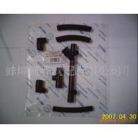 供应橡胶件(图),防尘罩,水管,衬套,胶套,胶条