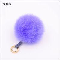 厂家直销13cm狐狸毛毛球饰品手工制作毛绒挂件包包挂饰批发