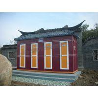 上海流动卫生间便宜的厂家有哪些