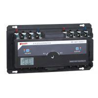 供应甘肃地区优质双电源自动转换开关,ALQ1迷你型双电源批发