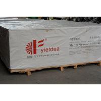 供应中国名优产品l阻燃环保胶合板l防水胶合板l盈尔安l橱柜胶合板l邮轮胶合板房车胶合板