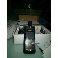 供应美国英思科M40四合一有毒气体检测仪(黑色煤安认证)