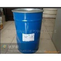 供应KSN增白剂