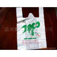 专业印刷塑料袋,OPP.PE.包装袋 自封袋(图)
