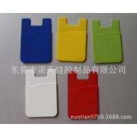 全球热销 硅胶手机卡贴 硅胶3M手机贴 3M手机背贴 硅胶手机卡袋