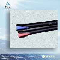 供应太阳能专用双芯电缆
