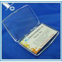 浙江义乌供应 环保名片盒 透明高档塑料盒 PS塑料盒包装盒