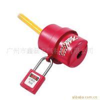 供应Masterlock电插头安全锁,工业安全锁 断路锁487MCN