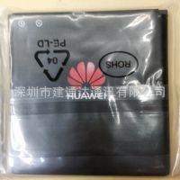 专业供应原装华为HB5N1H电池Y320手机原装电池电板批发 品质可靠
