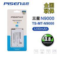 品胜手机三星N9000电池3200毫安N7506v电池3100毫安全国联保