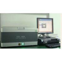 ROHS分析仪-天瑞EDX2800B,华唯,岛津,精工超级x维修ROHS测试仪器