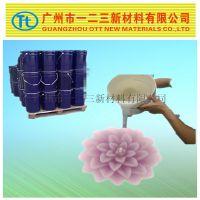 广州供应蜡烛工艺品专用模具硅胶 环保无毒 翻模次数高 免费试样