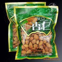 供应水果包装袋 复合真空袋 肉类包装袋 深圳生产复合真空袋加工厂