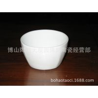 定制牛肉碗陶瓷米线碗 镁质强化瓷汤面碗
