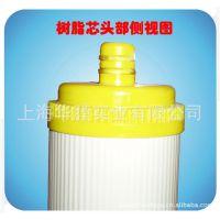 供应树脂滤芯(可定制)软化树脂滤芯-树脂软化滤芯