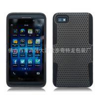 BB10黑莓手机壳 新款手机保护壳网壳 配件外销,手机保护套