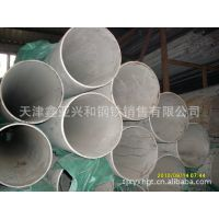 厂家直销 不锈钢装饰管 309S不锈钢装饰管 质优价廉 欢迎选购!!