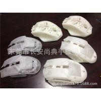 供应电脑周边产品3D打印手板 可用ABS PP PC等多种材质复模加工