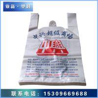 厂家直销 塑料袋 透明塑料袋 服装包装袋 专业定制/可印刷LOGO