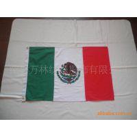 供应绣花旗 墨西哥旗帜 国旗 广告旗