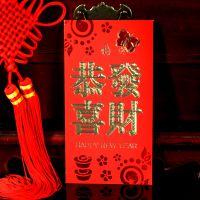 高档羊年新年压花红包加厚硬纸百元利是封喜庆用品厂家批发