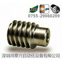 日本标准不锈钢蜗杆SUW2.5-R2