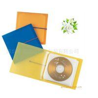 供应PP内页CD包装盒、PP四孔包装盒、可广告印刷、可定制来样、物超所值、价优!