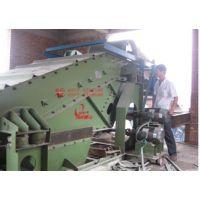 鸿河机械供应HZBS系列悬臂振动筛
