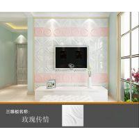 供应贵州三维板3d板批发代理加盟/贝斯家3d板立体背景墙供应厂家