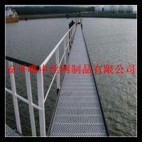 安平唯中 专业生产镀锌港口平台钢格板 耐腐蚀