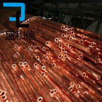 供应C1020无氧铜带 热卖供应C1020无氧铜带 深圳现货