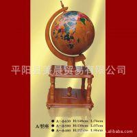 家居装饰工艺品摆设批发 商务开业礼品摆件木质落地地球仪A-D40cm