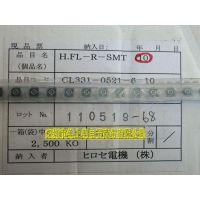 HRS广濑射频同轴(RF)连接器H.FL-R-SMT(05),H.FL-R-SMT(10)
