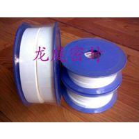 供应优质四氟密封带,软四氟带,膨体四氟带