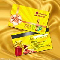 PVC透明名片UV打印机 卡片印花机 透明塑料名片印刷机 售后服务好