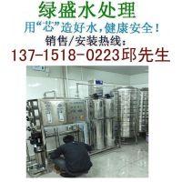 龙岗坂田工业2吨纯水处理设备