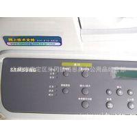 三星4521F 打印机多功能一体机
