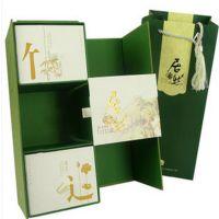 茶叶包装盒 创意礼品包装彩盒 广州包装盒厂家