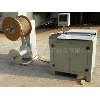 专业厂家供应自动双线圈装订机 精密机械设备线圈装订机特价