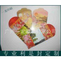 【喜字祝福字】来电定制专业制作结婚红包供应各种规格喜字红包