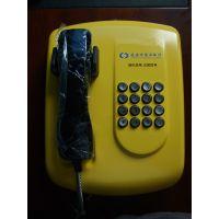 威海市商业银行专用电话机,银行专用壁挂式电话KNZD-04颜色可选