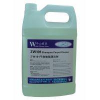 供应清洁保养洗涤剂 全能清洁剂 地毯清洁剂 卫生间除渍杀菌剂