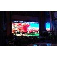 供应酒店大厅LED全彩显示屏
